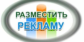 Banner 2057 image