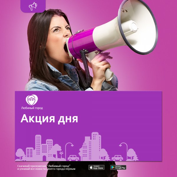 """""""Онлайн-визитка"""" в подарок предпринимателям Сочи, Приложение """"Любимый город"""" Сочи 🌴, Сочи"""