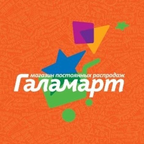 Галамарт - все акции!, Галамарт, Азов