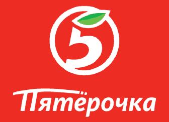 """АКЦИИ  """"ПЯТЕРОЧКА""""  в городе Юрга, Пятёрочка, Юрга"""