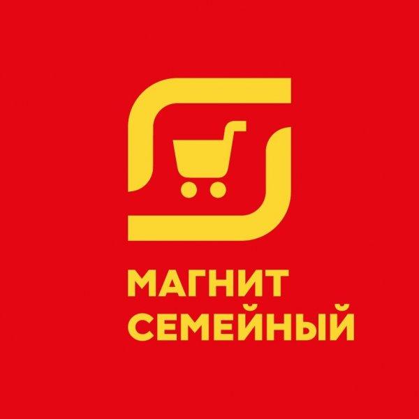 Магнит Семейный гипермаркет, Магнит Семейный,