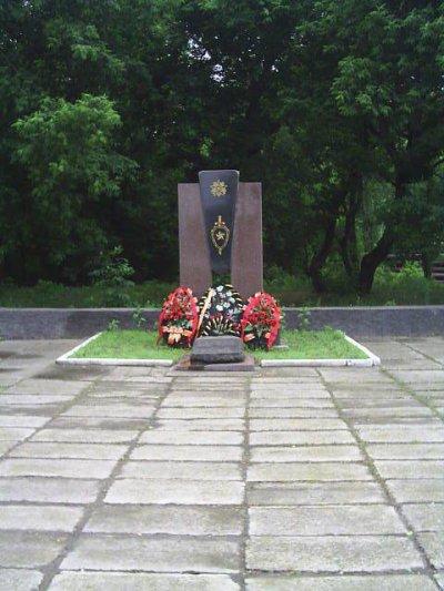 Солдатам полка НКВД,Памятник, скульптура,Ростов-на-Дону