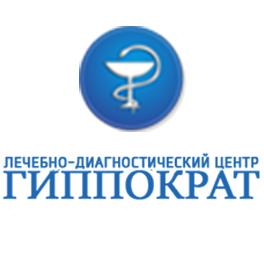 Гиппократ, Медцентр, Клиника, Диагностический Центр, Костанай