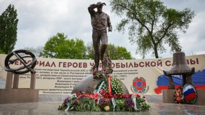 Памятник ликвидаторам аварии на ЧАЭС,Памятник, скульптура,Ростов-на-Дону