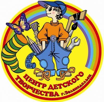 Центр детского творчества, г. Зеленодольск, Детские / подростковые клубы,, Зеленодольск