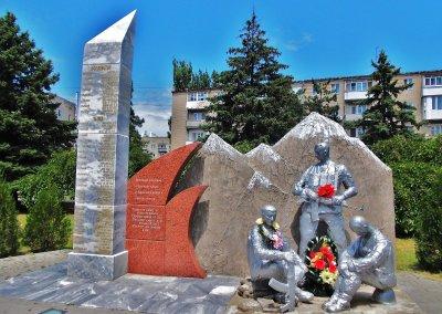 Павшим в Афганистане и Чечне, Памятник, скульптура,  Азов