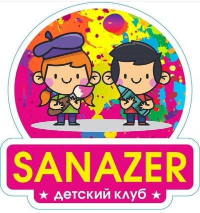 Sanazer, детский клуб,Центры раннего развития детей, Детские / подростковые клубы, Услуги логопеда,,Актобе