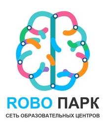 РОБОПАРК, центр дополнительного образования детей, Детские / подростковые клубы, Владимир