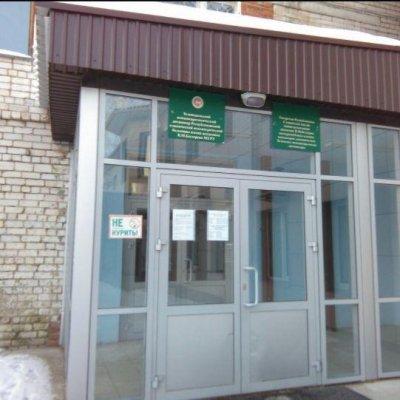 Поликлиника – Зеленодольский психоневрологический диспансер, Медицинское лечение зависимостей, Зеленодольск