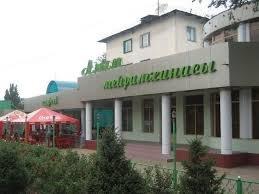 Кафе Алым, Кафе, Талдыкорган