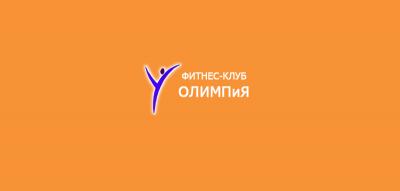 Фитнес-клуб Олимпия, Фитнес-клуб, Магадан