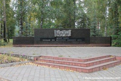 Мемориал воинам, погибшим в Афганистане, Памятник, скульптура,  Октябрьский
