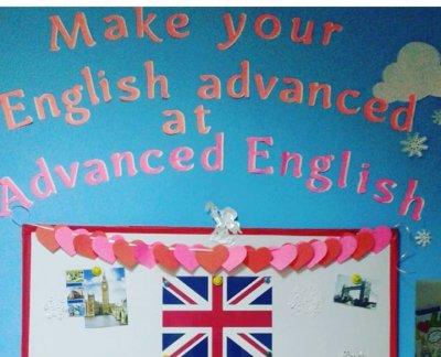 Advanced English, языковая школа, Языковые школы,,  Актобе