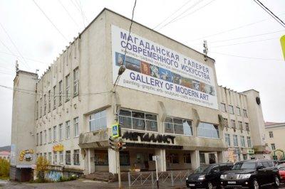 ДЮСШ-4, Многофункциональная школа, Магадан