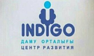 INDIGO, центр развития,Услуги логопеда, Центры раннего развития детей, Спортивно-интеллектуальные клубы,,Актобе