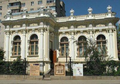 Ростовский областной музей изобразительных искусств,Музей,Ростов-на-Дону