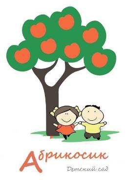 Абрикосик, частный детский сад, Школы для будущих мам, Владимир