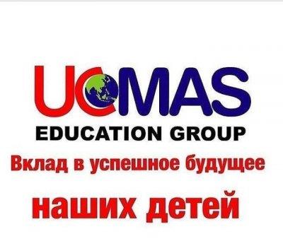 UCMAS Kazakhstan, международная академия ментальной арифметики,Помощь в обучении, Центры раннего развития детей,,Актобе