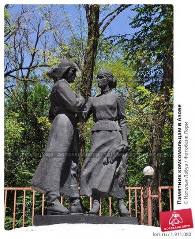 Красноармеец прощается с девушкой,Памятник, скульптура,Азов
