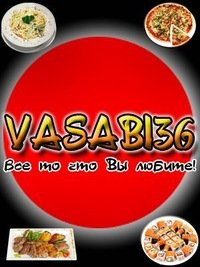 Company image - Васаби  🛒