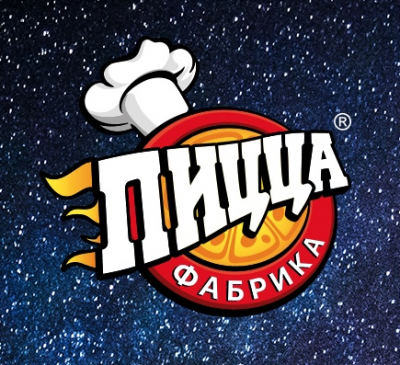 ПиццаФабрика, семейное кафе, Пиццерии, Владимир