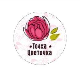 То4ка Цветочка, цветочный салон, Цветы, Доставка цветов,,  Актобе