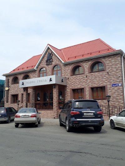 Торро Гриль, Ресторан, Магадан