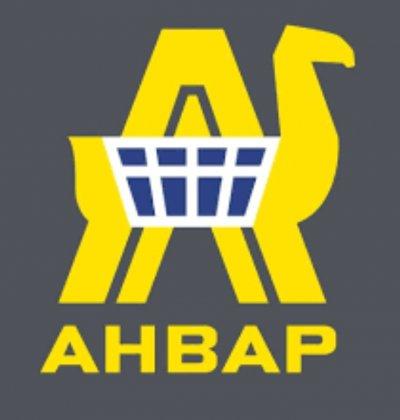 Анвар, сеть супермаркетов,Супермаркеты,,Актобе