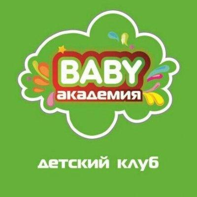 Company image - Baby академия