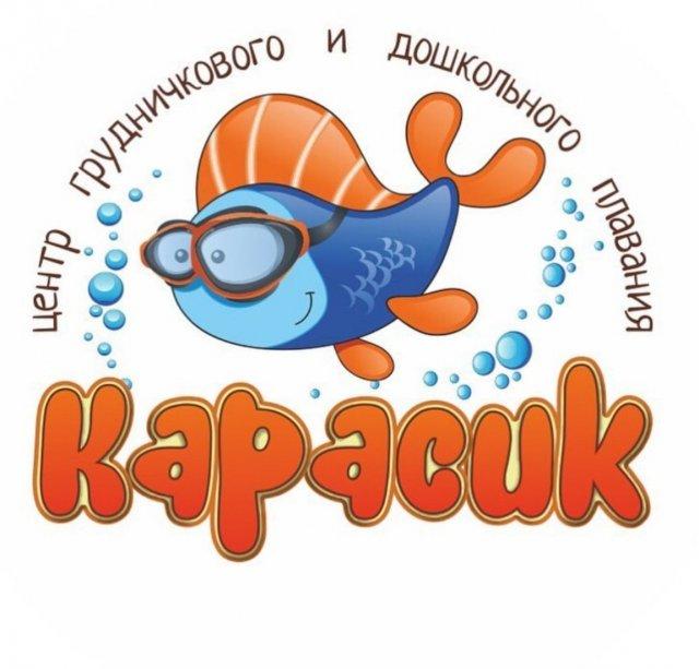 Карасик, Детский бассеин ,  Каскелен, Карасай