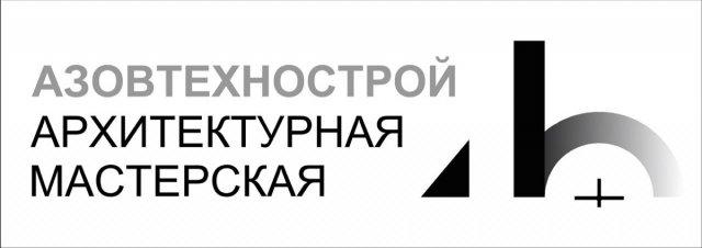 Архитектурная Мастерская «АзовТехноСтрой»,Проектирование,Азов