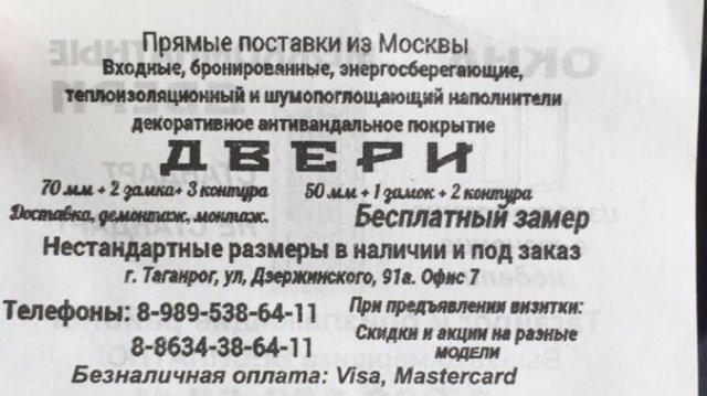 Империя Дверей и Окон,Прямые продажи от производителя ,Азов