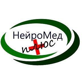 Медицинский центр НейроМед Плюс, Медцентр, клиника, Кинешма