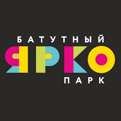 Яркопарк, Батутный парк, Владимир