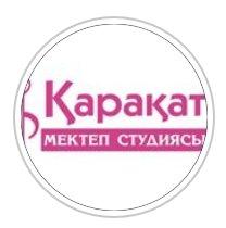 karakat_studiya_aktobekarakat mektep studiyasy,Образовательный центр.,Актобе