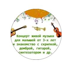 uniclubmusic Aktobe,Учебный центр ,Актобе