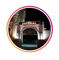 Imperial, Кафе, Ночные клубы,,  Актобе