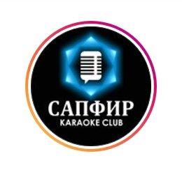 Сапфир, караоке-клуб, Караоке-залы,,  Актобе