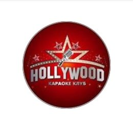 Hollywood, караоке-бар, Караоке-залы,,  Актобе