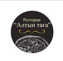Алтын тага, Рестораны, Караоке-залы,,  Актобе