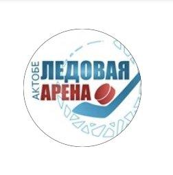 icearena_aktobe ледовая арена ,Центр отдыха семьи Спортивная школа Фигурное катание ,Актобе