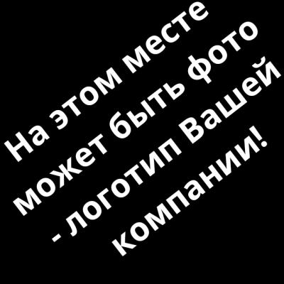 ВодохЛеб, Доставка воды,  Азов
