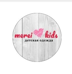 Merei_kids,Детская одежда ,Актобе