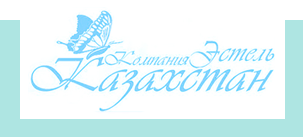 Company image - КОМПАНИЯ
