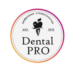 Dental.pro Цифровая стомотология ,Стомотология ,Актобе