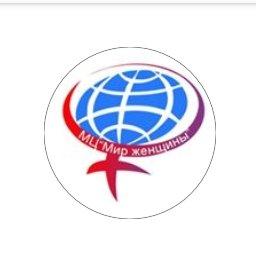 Мир Женщины, медицинский центр,Центры планирования семьи, Женские консультации,,Актобе