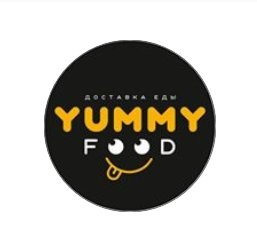 YUMMY-FOOD, кафе-бар, Пиццерии, Уральск