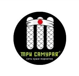 Три самурая, сеть суши-маркетов, Суши-бары / рестораны, Уральск