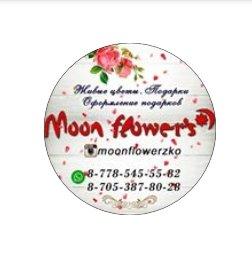 Moon flowers, магазин, Цветы, Уральск