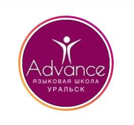 ADVANCE, учебный центр, Детские / подростковые клубы, Уральск